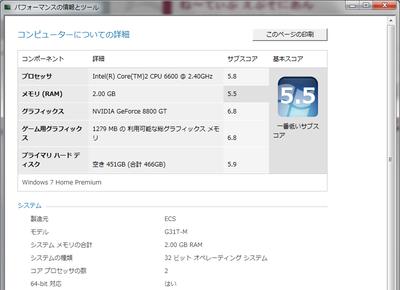 Core2duoe6600