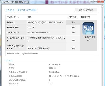 Core2duoe6600_9600gt_vistahp