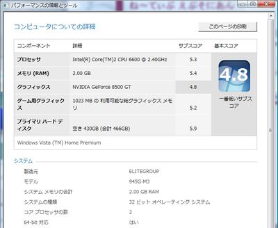 Core2duoe6600_vistahp