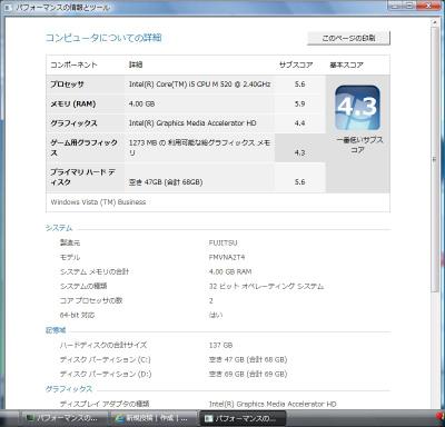 Lifebooka550