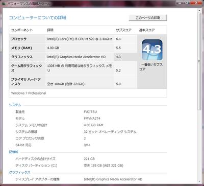 Lifebooka550_win7