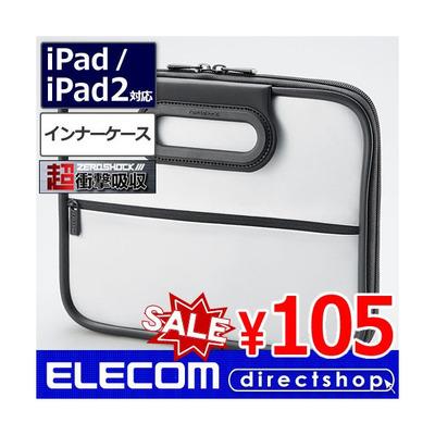 Elecom_4953103247550