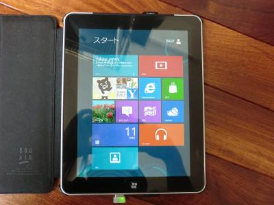 Win8pp_tablet