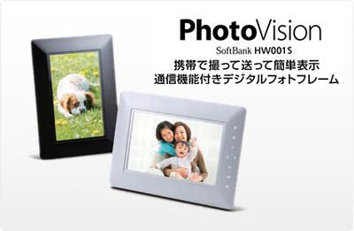 Photovision03
