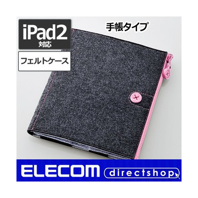 Elecom_4953103270404