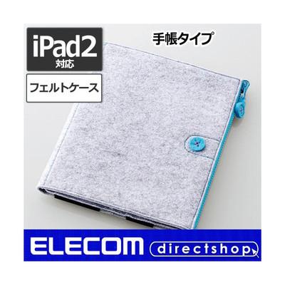 Elecom_4953103270428