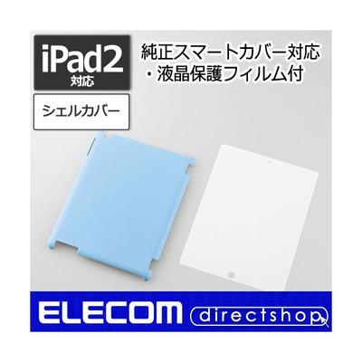 Elecom_4953103271975
