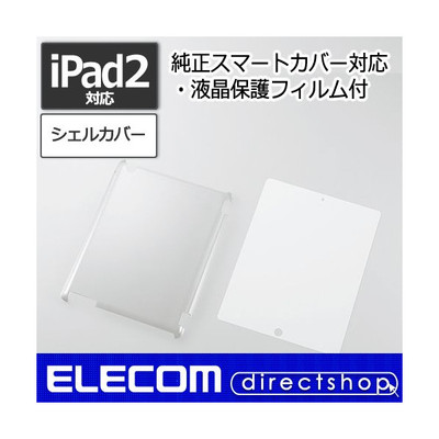 Elecom_4953103271999