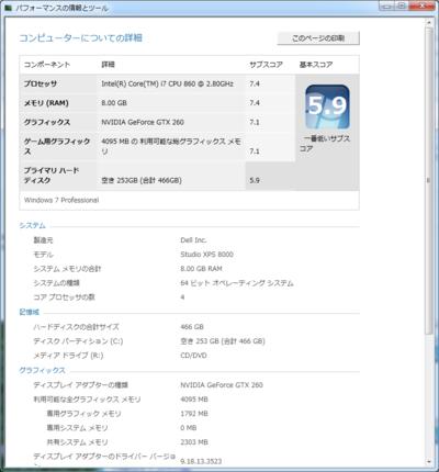 Core_i7_860_gtx260_expidx