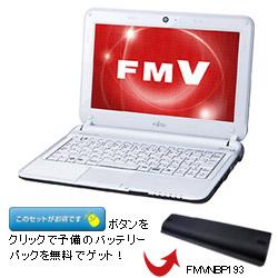 Fj14155969